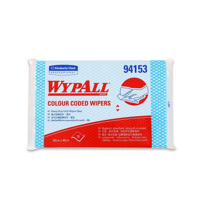 Industrial Wiping Paper Blue (20Pieces) Wypall 94153