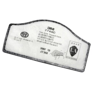 Particulate Filter Pad White (10/Pack) 3M 7744C