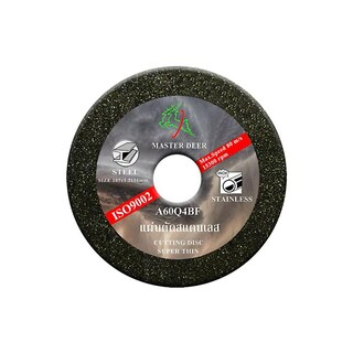 MASTER DEER 41-B101-CWA60 Metal Cutting Wheel 4""