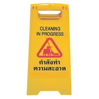 "BLACK MAN BMU12 Warning Sign""Cleaning In Progress"""