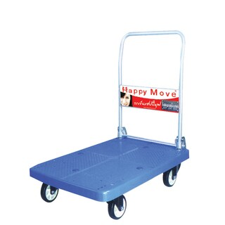 Trolley Folding Happy Move HM111