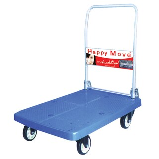 Trolley Folding Happy Move HM311