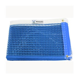 Table Tennis Net FBT