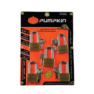 Padlock with Masterkey 50 mm.(5 Padlock) พัมคิน