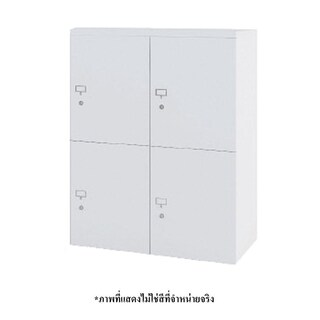 Furradec LK4410 Locker Cabinet 4 Doors Grey