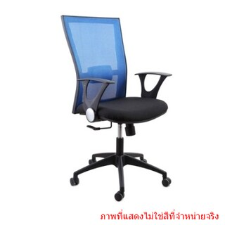 Green-Line 2005-PA Office Chair Black