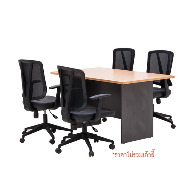 Furradec KMTN140 Meeting Table Beech-Graphite