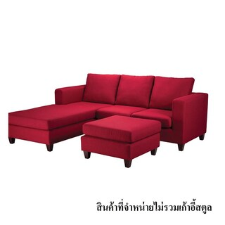 Sofa Set NEW41-18 Furradec Couch Set