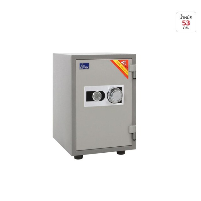 Security Storage Safe Grey Apex SPT21-S