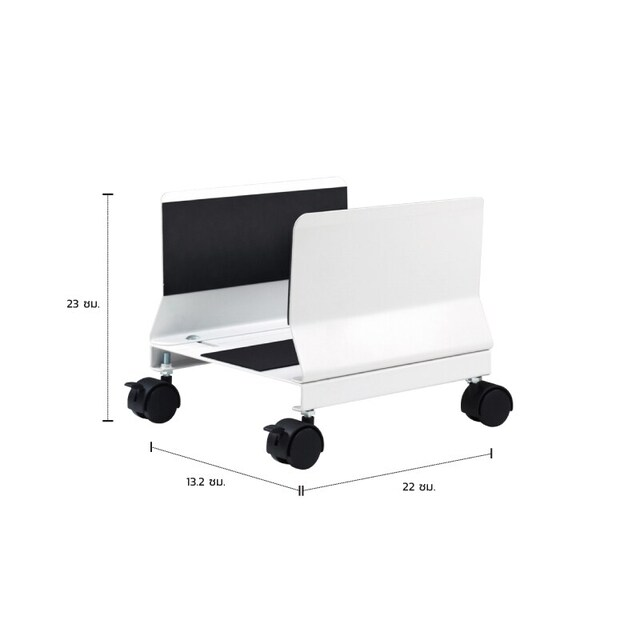 Aidata CS001E Metal Mobile CPU Stand White