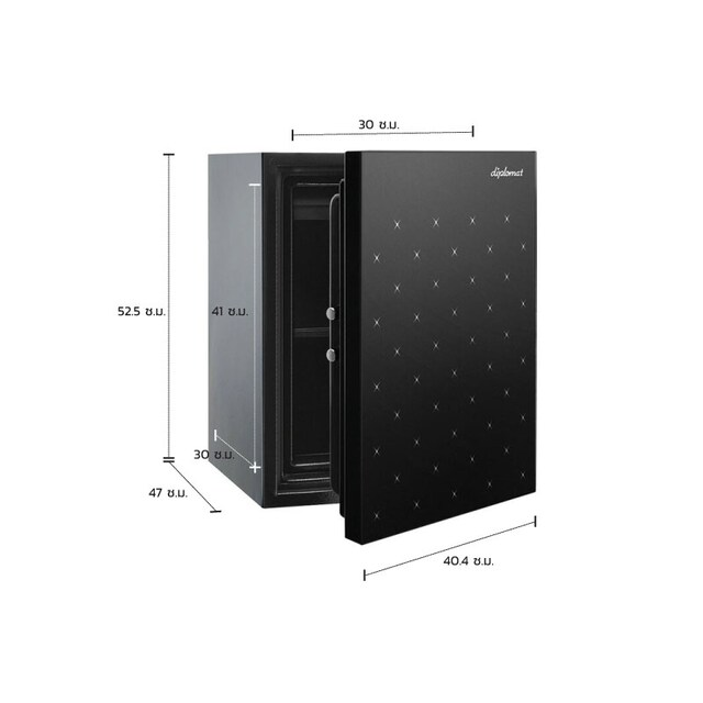 Diplomat S500 Touch Screen Electronic Safe Black