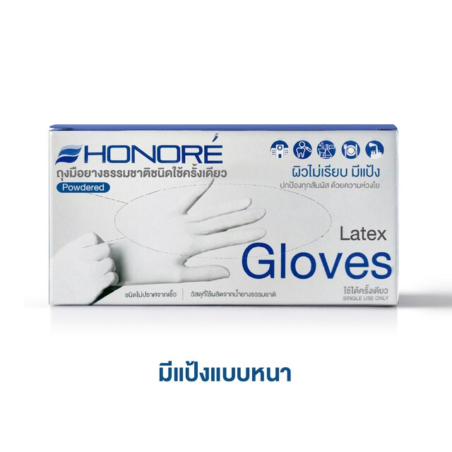 Examination Gloves  HONORE Size xs (3 Box/Pack)