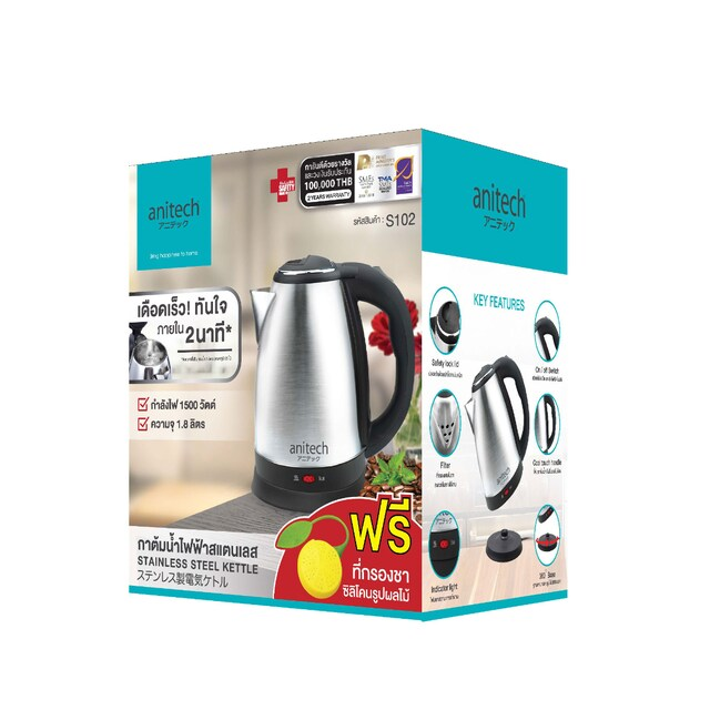 Anitech S102 Electric Kettle 1.8 Liter 1500W