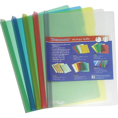 Bennon Clear Report Cover (5/Pack)