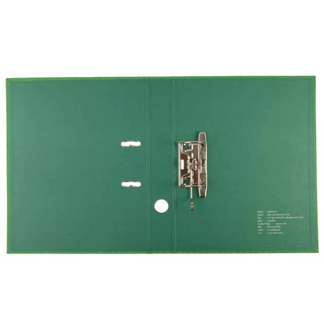 Lever Arch File 2-Inch Spine 3D Green (3/Pack) Horse H-427F/C