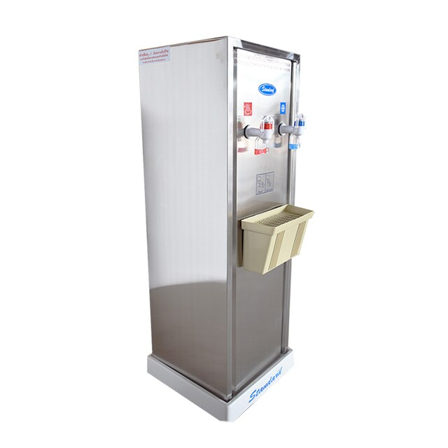 Standard ST15HC Water Dispenser Hot&Cold Stainless Steel